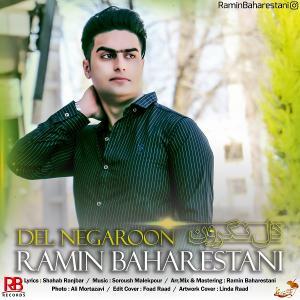 Ramin Baharestani Del Negaroon