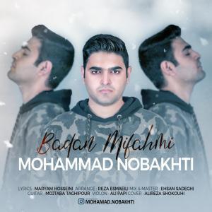 Mohamad Nobakhti Badan Mifahmi