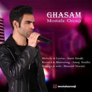Mostafa Orouji – Ghasam