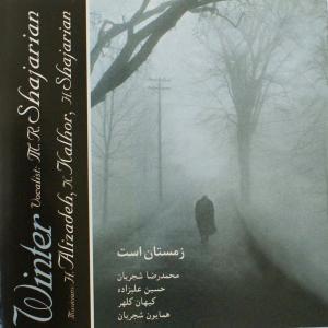 Mohammadreza Shajarian Zemestan Ast