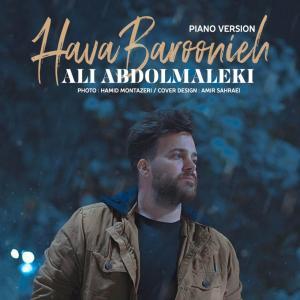 Ali Abdolmaleki Hava Baroonieh (Piano Version)