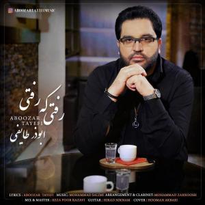 Aboozar Tayefi – Rafti Ke Rafti