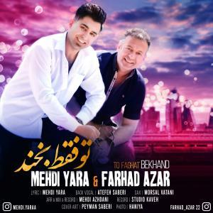 Farhad Azar – To Faghat Bekhand (Ft Mehdi Yara)