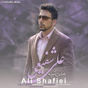 Ali Shafiei – Khodaei Nakarde