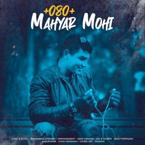 Mahyar Mohi 080