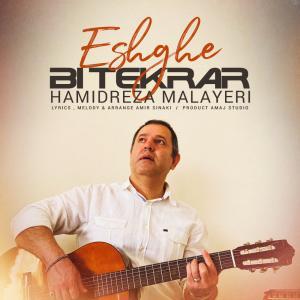 Hamidreza Malayeri – Eshghe Bi Tekrar
