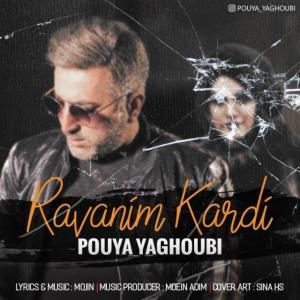 Pouya Yaghoubi Ravanim Kardi