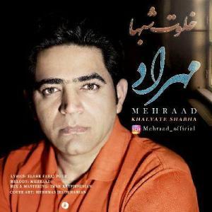Mehrad Khalvate Shabha