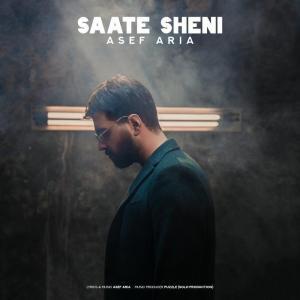 Asef Aria Saate Sheni