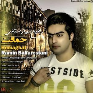 Ramin Baharestani Hemaghat