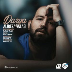 Alireza Valaei Darya