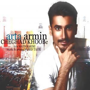 Arta Armin Cheghad Khoobe