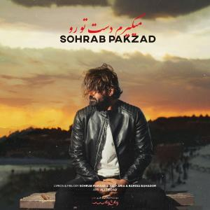 Sohrab Pakzad Migiram Daste Toro