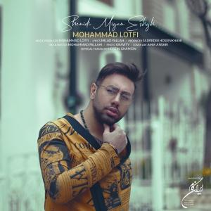 Mohammad Lotfi Shenidi Migan Eshgh