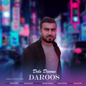 Daroos Dele Divone