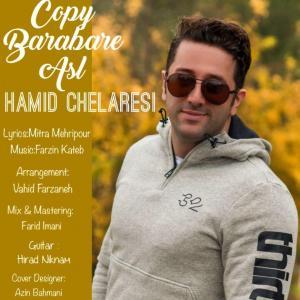 Hamid Chelaresi – Copy Barabare Asl