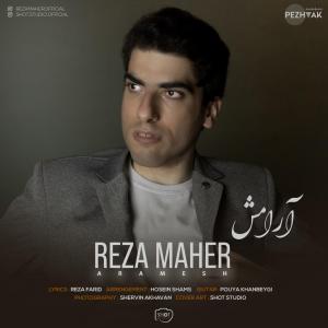 Reza Maher Aramesh