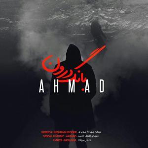 Ahmad – Bange Daroon