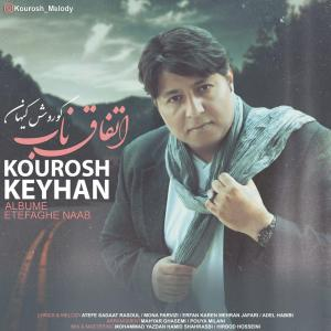 Kourosh Keyhan Dele Mane Ashegh