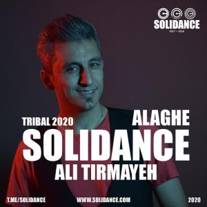 Ali Tirmayeh Alaghe (Soli Dance Remix)