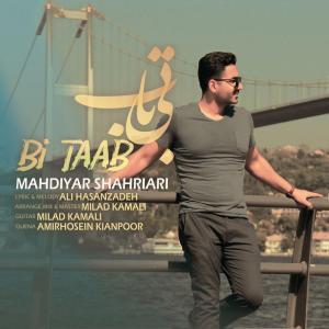 Mahdiyar Shahriari Bi Taab