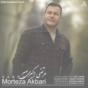 Morteza Akbari – Sabr