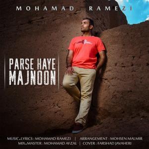 Mohamad Ramezi Parsehaye Majnoon