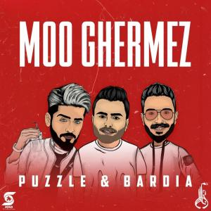 Puzzle Band Moo Ghermez