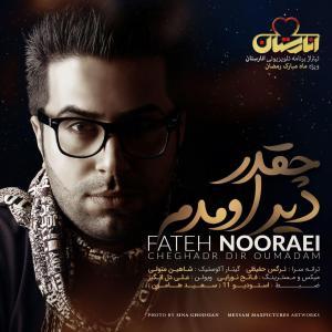 Fateh Nooraee – Cheghadr Dir Omadam