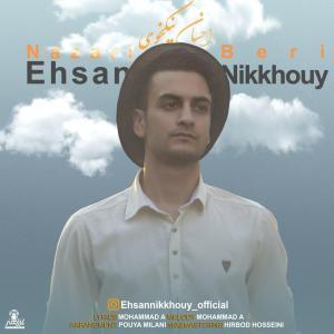 Ehsan Nikkhouy – Nazari Beri