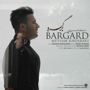 Meysam Khosravi – Bargard