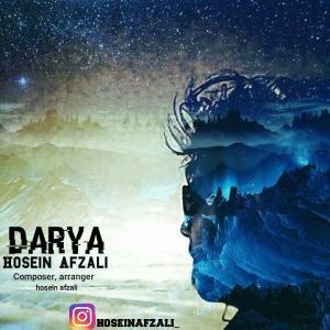 Hosein Afzali Darya