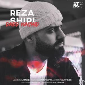 Reza Shiri – Dard Nashid