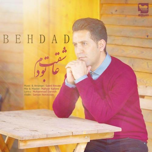 Behdad Asheghet Boodam