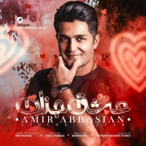 Amir Abbasian Eshghe Jazzab