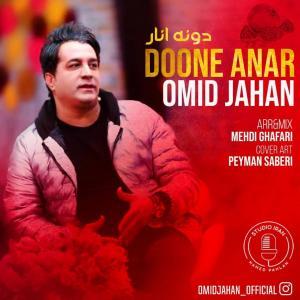 Omid Jahan – Doone Anar