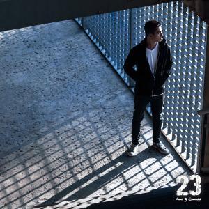 دانلود آلبوم یهزاد لیتو 23