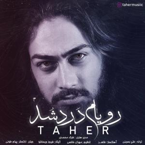 Taher – Royam Dard Shod
