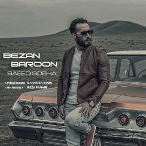 Saeed Sosha Bezan Baroon
