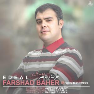 Farshad Baher Edeal