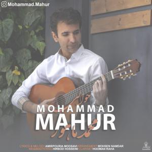 Mohammad Mahur Havali