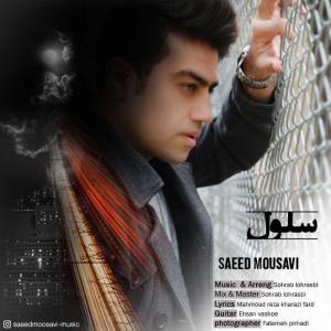 Saeed Mousavi Sellol