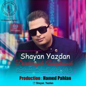 Shayan Yazdan DorDoraye Asheghooneh
