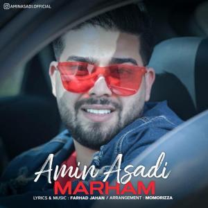 Amin Asadi Marham
