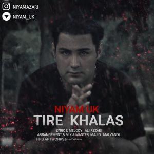 Niyam Uk Tire Khalas