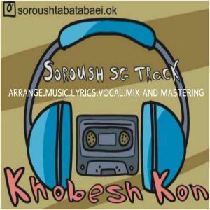 Soroush Sg Track Khoobesh Kon