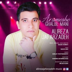Alireza Jafarzadeh Arameshe Ghalbe Mani