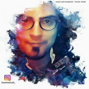 Hosein Afzali Baad Az To