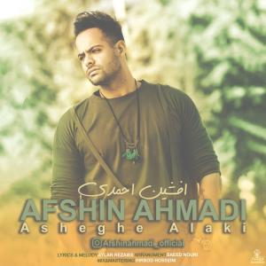 Afshin Ahmadi Asheghe Alaki
