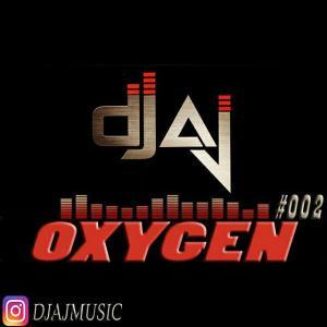 دی جی ای جی اکسیژن (قسمت دوم)